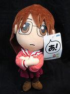 Koyomi mizuhara plush