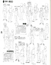 AD Visual Book Scan 6