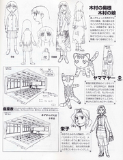 AD Visual Book Scan 9