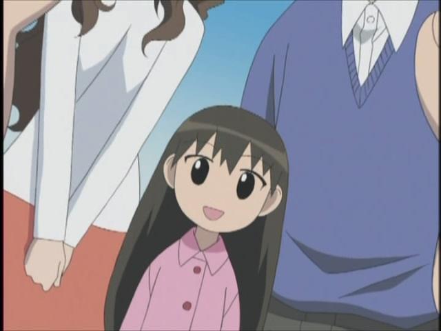 File:Kimura's Daughter.jpg