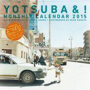 Yotsuba monthly 2015