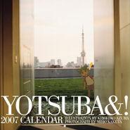 Yotsuba calendar monthly 2007