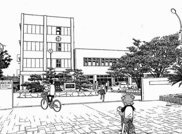 File:Fuuka school.png