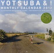 Yotsuba calendar monthly 2012