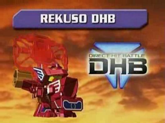 File:Rekuso DHB.jpg