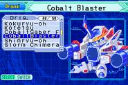 VG Season2 Cobalt Blaster1