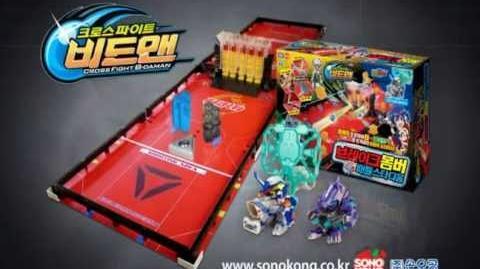 """Sonokong """"Break Bomber Battle Stadium"""" Commercial"""