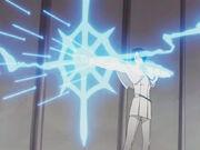 Uryu's arrow