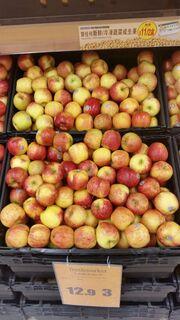 Apple-in-Supermarket-2015-12-02 11.38.02.jpg