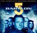 Babylon 5 Season 2 DVD