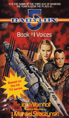 File:Book voices front.jpg