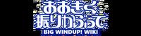 Oofuri wordmark