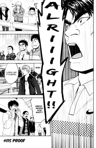 File:Chapter 115.png