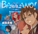 2002: (A Side) Bullet Garden