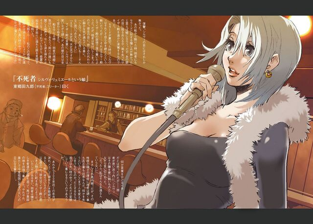 File:Sylvie Singing.jpg