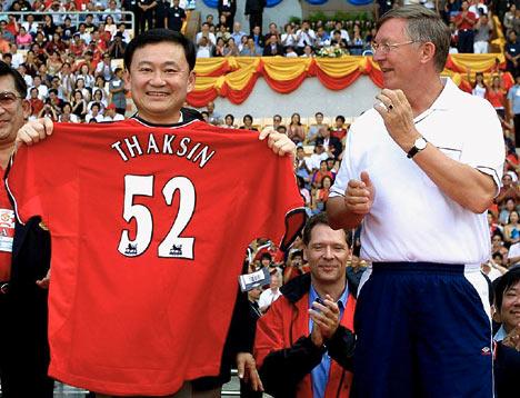 File:ThaksinDM 468x358.jpg