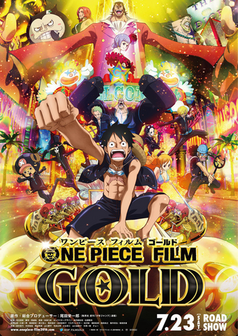File:One Piece Film Gold.png