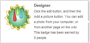 File:Designer (req hover).png
