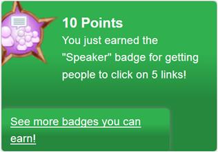 Файл:Speaker (earned).png