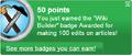 Wiki Builder (earned).png