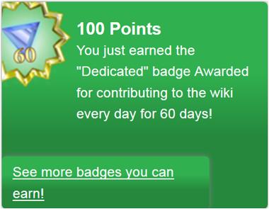 ファイル:Dedicated (earned).png