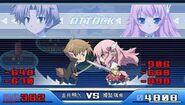 Shoukanjuu's fighting