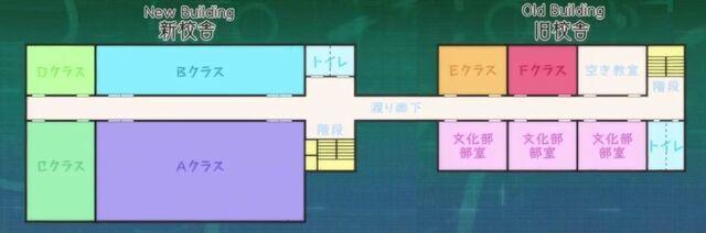 File:FumizukiHSMap2ndfloor.jpg