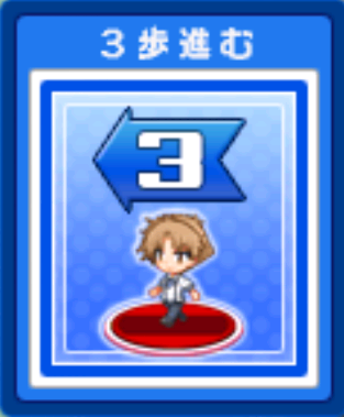 File:3 Point Move Card.png