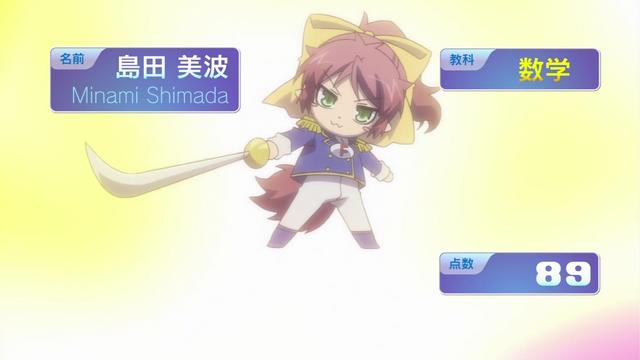File:Minami's being.PNG