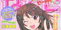 Anime Monogatari Series Heroine Book 4: Nadeko