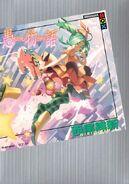Orokamonogatari Cover