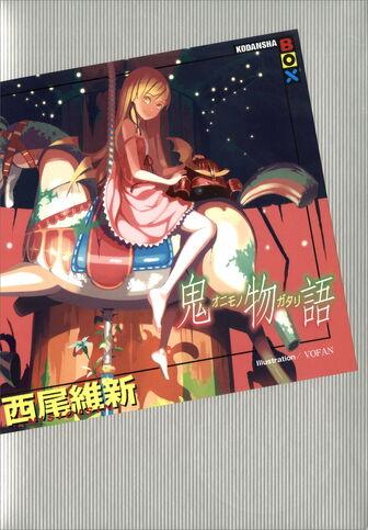 File:Onimonogatari Cover.jpg