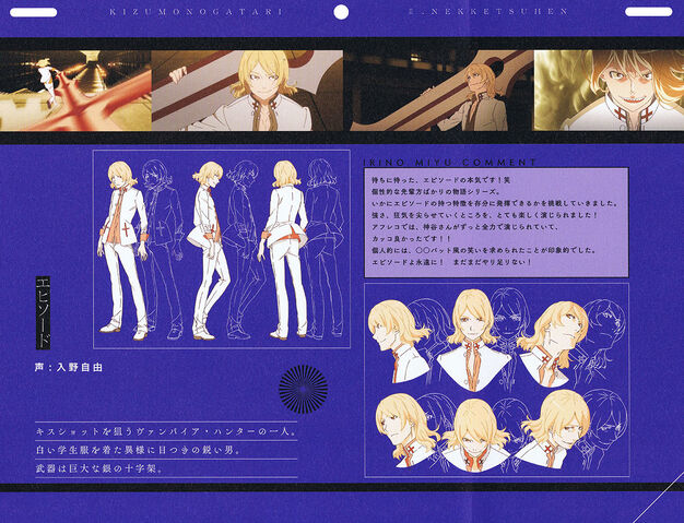 File:Kizu episode designs.jpg