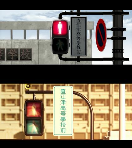File:Street.png