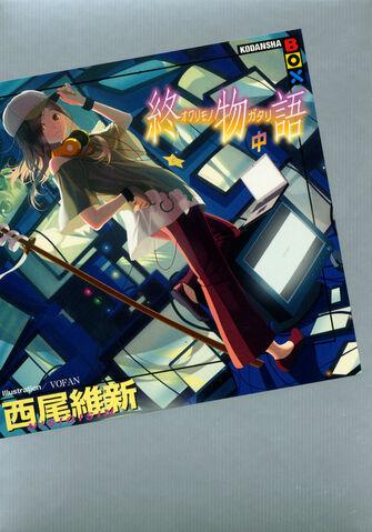 File:Owarimonogatari Cover 2.jpg