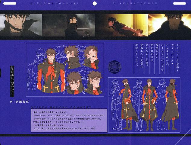 File:Kizu gc designs.jpg