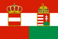 Flag of Austria-Hungary.png