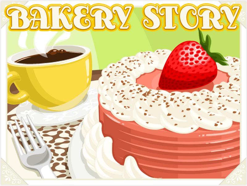 BakeryStoryHomeScreen