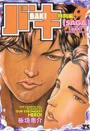 Baki Saga.jpg