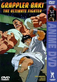 Baki The Grappler The Ultimate Fighter