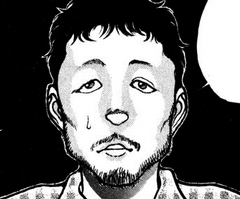 Tomotsu ichizuka