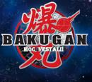 Bakugan: Moc Vestalii