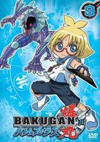 Bakugan Battle Brawlers Vol9 DVD