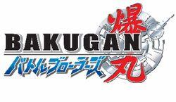 Bakugan Battle Brawlers logo
