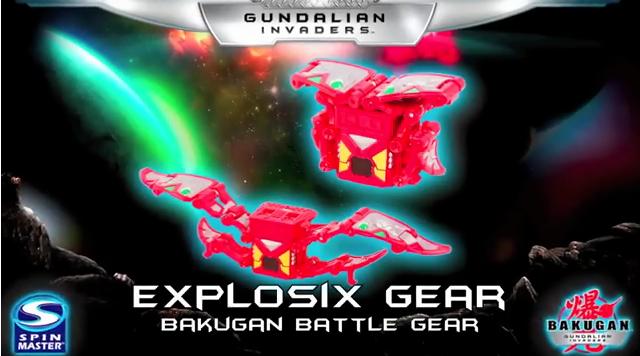 Archivo:Explosix Gear.png