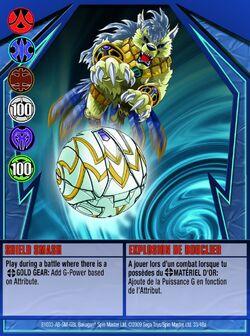 33a Shield Smash-762x1024