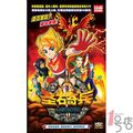 Sacred Stone VCD