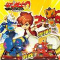 Dragon Warrior 2 Splash