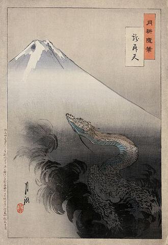 File:The Dragon's Shadow.jpg