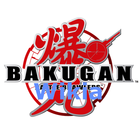 File:Copy of Copy of Copy of Bakuganwikilogo.png